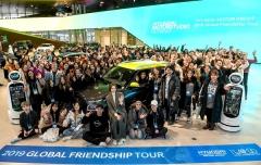 현대차그룹, 外유학생 '글로벌 프렌드십 투어' 마쳐