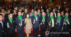 대안신당, 국회서 창당 발기인대회 개최