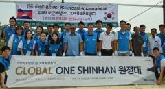 신한은행, 캄보디아 교육환경 개선 위한 봉사활동 진행