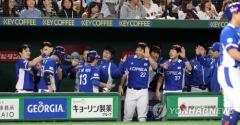 한국-일본 야구, WBSC결승…2연속 우승 도전