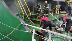 포항 앞바다서 외국상선 화재발생…전원 인명 피해 없어