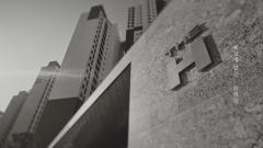 현대건설, 디에이치 브랜드 광고 공개