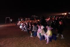'영천 별빛나이트투어' 성료…1,200여명 참가
