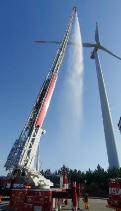 경북소방, 풍력발전기 화재대비 현장적응훈련 실시
