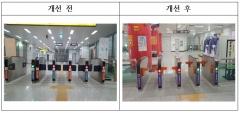 인천교통공사, 인천도시철도 2호선 역사 개집표기 도어 플랩 교체