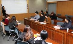 동신대 대학일자리센터 '해외취업캠프' 실시