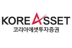 코리아에셋투자증권, 오는 20일 코스닥 시장 신규 상장