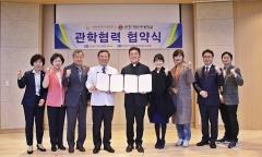 인천의료원–인천가톨릭대, 정보교류 등 상호발전 업무협약 체결