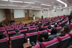 전남대병원·광주전남건강포럼, 지역사회 통합돌봄 세미나 개최