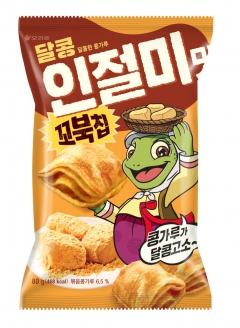 오리온, 꼬북칩 달콩인절미맛 출시