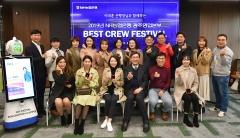 농협은행, NH디지털혁신캠퍼스서 광주지역 우수직원 초청 행사
