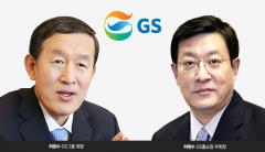 허창수 GS 회장 전격 퇴임…차기 총수 허태수 GS홈쇼핑 부회장