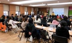 청도군, '부모교육 토크 콘서트' 개최