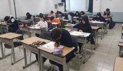 대구한의대, '2019 전국학생발명그리기대회' 개최