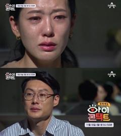 '아이콘택트' 故김민식 군 부모, '민식이 법' 발의 호소…국민청원 5만명 돌파