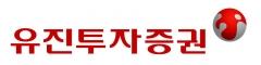 유진투자증권, '2020년 유망종목·투자전략 세미나' 개최