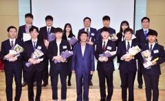 삼성전기, 15회 논문대상 개최···포항공대 윤관호 박사·성균관대 정지훈 석사 금상