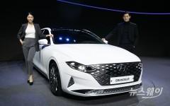 현대차 그랜저, '2030' 성공 공식 바꿨다…가격 3294만~3669만원