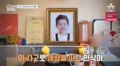 """선예-하하, '민식이법' 국민청원 관심 촉구…""""함께 마음을 모아주세요"""""""