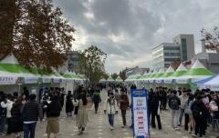 전남테크노파크, '전남 JOB-DREAM Fair' 성료