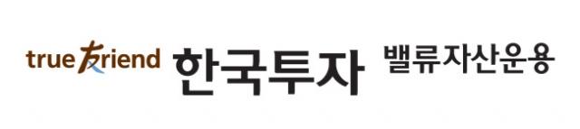 한국투자밸류자산운용, 유증 통해 카카오뱅크 지분 인수자금 마련
