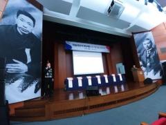 경기도교육청, 학생 중심 '근현대사 재조명 성과' 나눠
