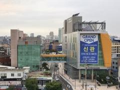 한림대강남성심병원, 차세대 글로벌 특성화 '한림메디컬타운' 건립 신호탄
