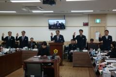 경기도의회 경제노동위, 황해경제자유구역청 행정사무감사 실시
