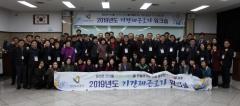 안산도시공사, '기간제 근로자 합동 워크숍' 개최