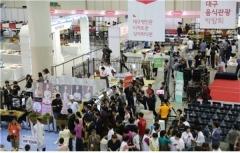 대구시, 21일부터 '대구음식관광박람회' 및 '대구국제식품산업전'