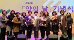 영남대병원 박소영 약제부장, 식약처장상 수상