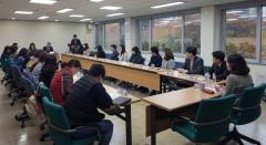 대구시교육청, '대구미래교육지구 실무협의회' 개최