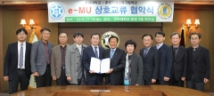 구미대, '차량정비 기술부사관 양성' 협약