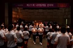 대구보건대 간호학과, 나이팅게일 선서식 개최