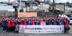 롯데건설, 서울 노원구 '104마을'에 사랑의 연탄 나눔 봉사활동