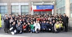 인제대 일산백병원, 2019년 재난모의훈련 실시