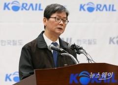 손병석 한국철도 사장 사의 표명