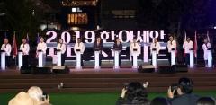 부산 한-아세한 특별정상회의 임박…부대행사 관심 'UP'