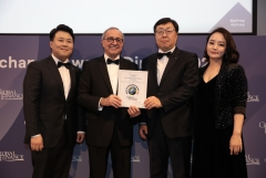 KEB하나은행, 글로벌파이낸스지 선정 '대한민국 최우수 외국환 은행'