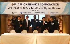 신한금융 GIB사업부문, AFC 1억4천만 달러 규모 신디케이션론 주선
