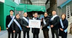 한국마사회, 인천 미추홀구 전통시장 활성화 및 이웃돕기 후원금 전달