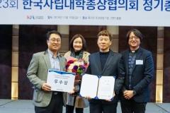 대구가톨릭대 해외취업지원팀, 대학운영 '우수사례' 선정
