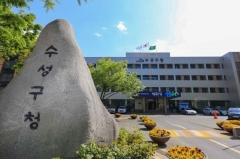 수성구, 2019년 자율적 내부통제 평가' S등급'