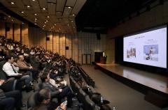 삼성물산, 밀레니엄 세대 겨냥한 '뉴 래미안' 공개
