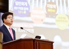 """염태영 수원시장 """"2020년, 예산편성 화두는 '새로 고침'"""""""