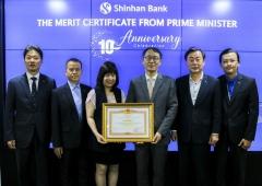 신한베트남은행, '베트남 총리상' 수상