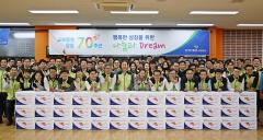 교보증권, 창립 70주년 '사랑의 김장 담그기' 실시