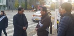 고양시, 버스·철도 파업에 관용차·택시 170여 대 투입