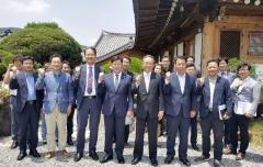 광양만권 대학발전협의회, '광양만권 안전UP 행복UP 네트워크 구축' 행사