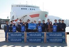 현대글로비스, 중소 여객선사에 '선박안전용품 세트' 기증